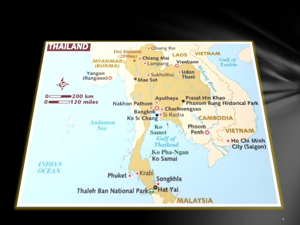 Le Siam antique (autrefois connu comme Ville Antique) (thaï : Mueang Boran) est un parc construit sous les auspices de Lek Viriyaphant et étendant plus de 200 acres (0.81 km2) en forme de la Thaïlande.