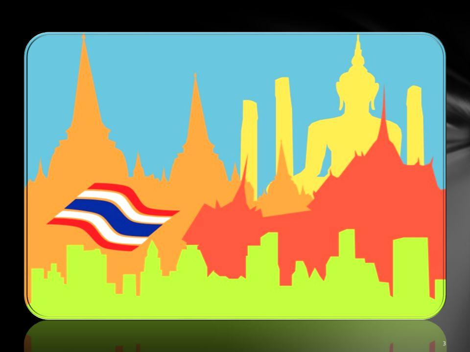 le palais D'été des rois de la Thaïlande 13