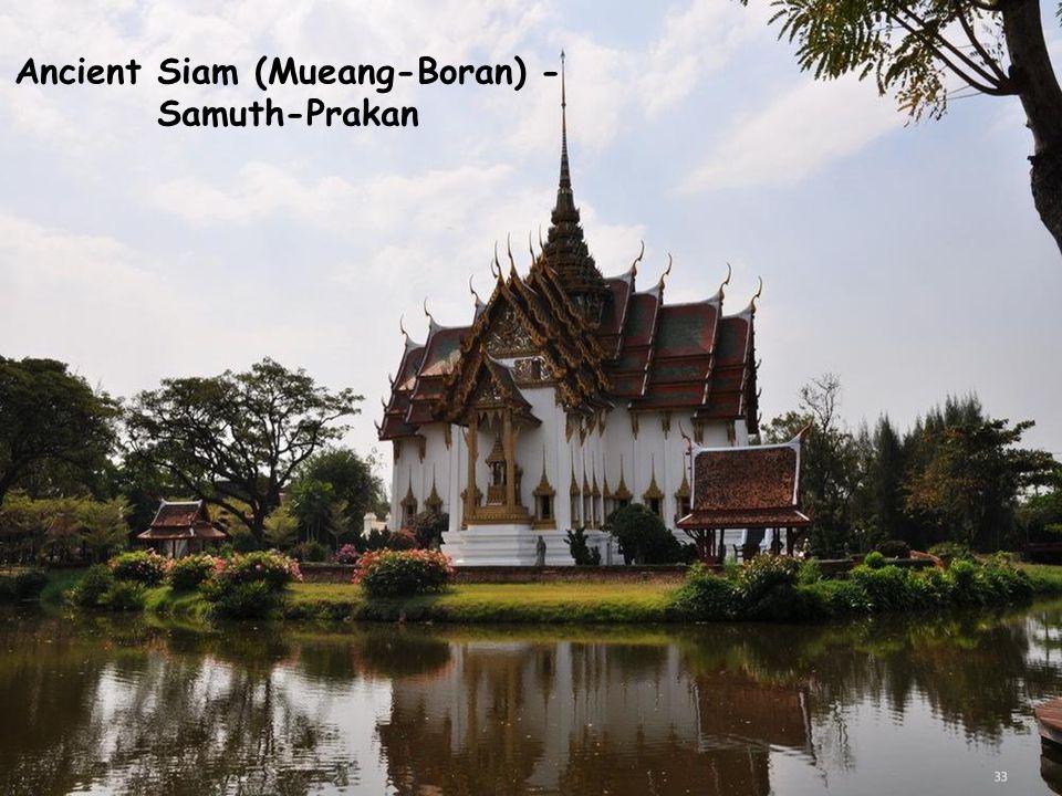 Le Siam antique (autrefois connu comme Ville Antique) (thaï : Mueang Boran) est un parc construit sous les auspices de Lek Viriyaphant et étendant plu
