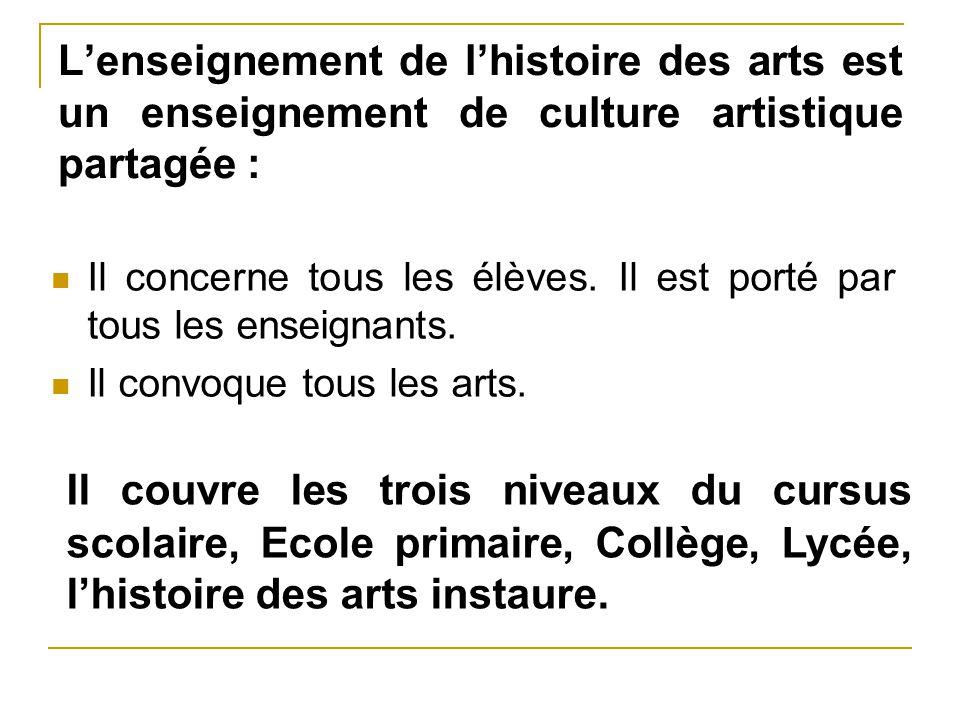 L'enseignement de l'histoire des arts est un enseignement de culture artistique partagée : Il concerne tous les élèves. Il est porté par tous les ense