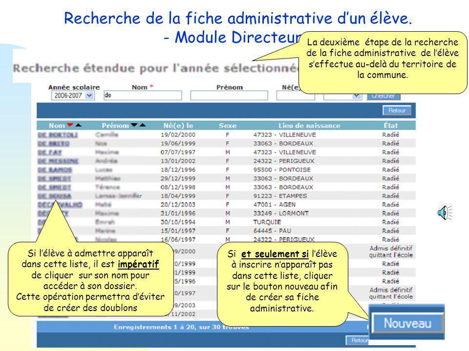 Recherche de la fiche administrative d'un élève.