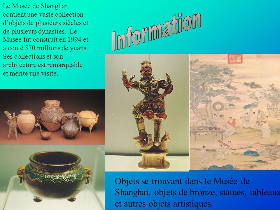 Le Musée de Shanghai contient une vaste collection d'objets de plusieurs siècles et de plusieurs dynasties.