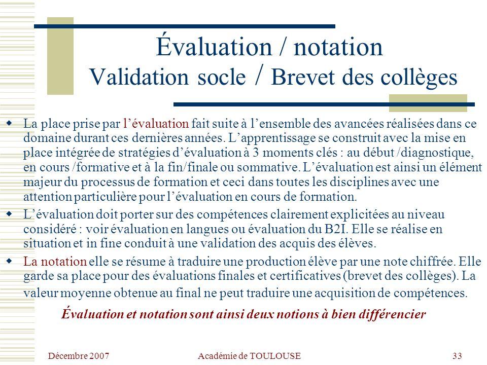 Décembre 2007 Académie de TOULOUSE32 Le « faux débat » connaissances /compétences « Pas de compétences sans savoir et pas de savoir sans compétences »