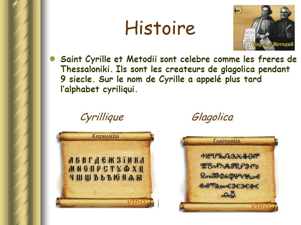 Histoire Saint Cyrille et Metodii sont celebre comme les freres de Thessaloniki. Ils sont les createurs de glagolica pendant 9 siecle. Sur le nom de C