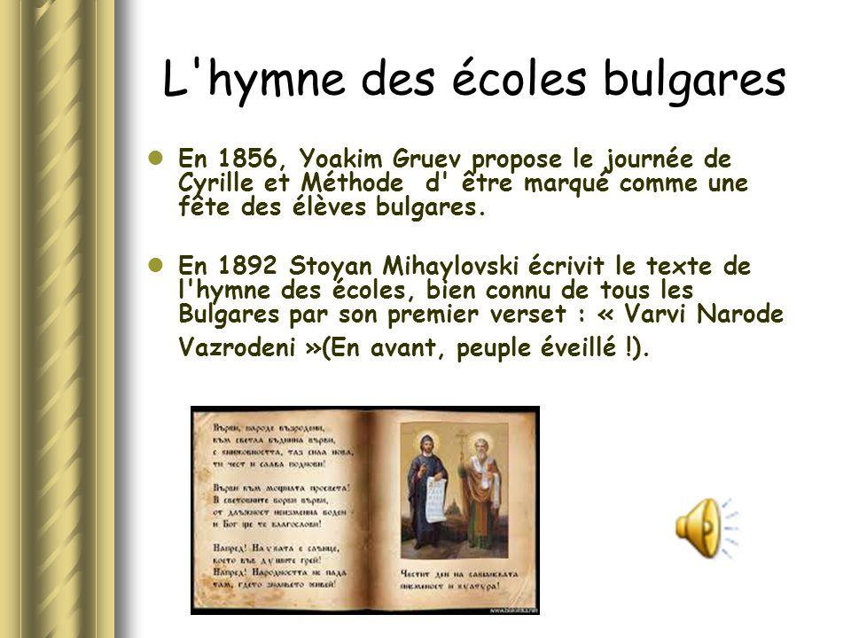 L'hymne des écoles bulgares En 1856, Yoakim Gruev propose le journée de Cyrille et Méthode d' être marqué comme une fête des élèves bulgares. En 1892