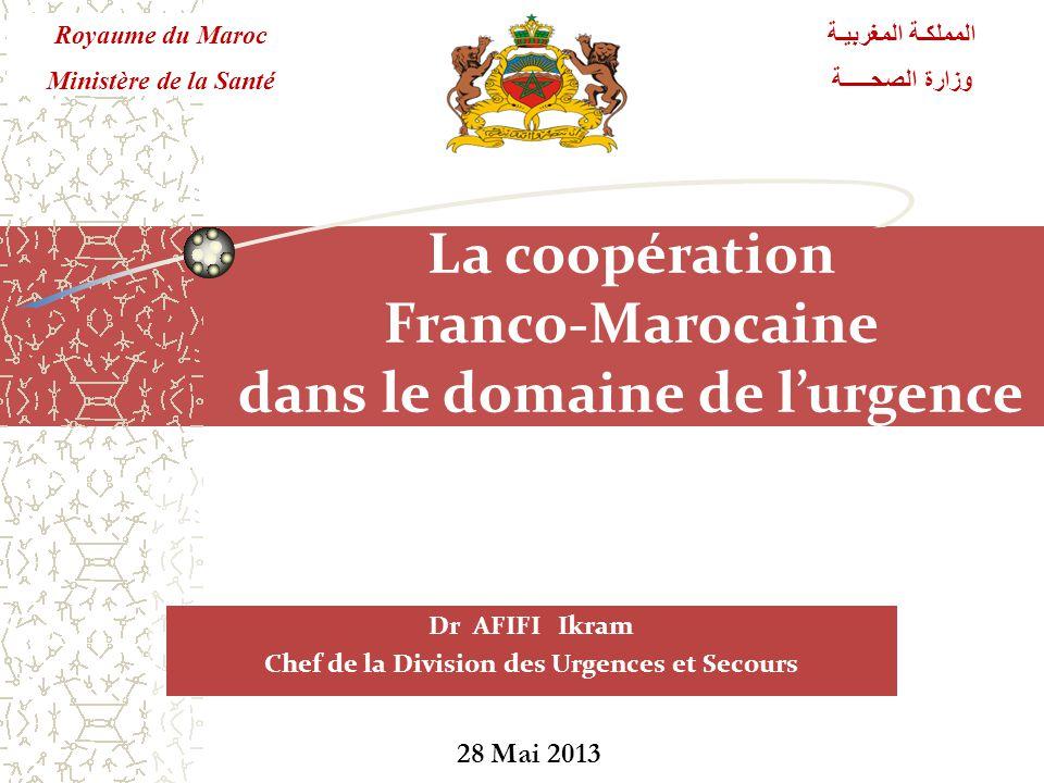 Les bonnes pratiques du partenariat dans le domaine de l'urgence médicale  Stage de l'équipe HéliSMUR du Maroc au niveau des sites SAMU avec transports aériens héliporté en France;  Participation des professionnels de santé marocains aux Congrès Urgences de France (35 bénéficiaires).