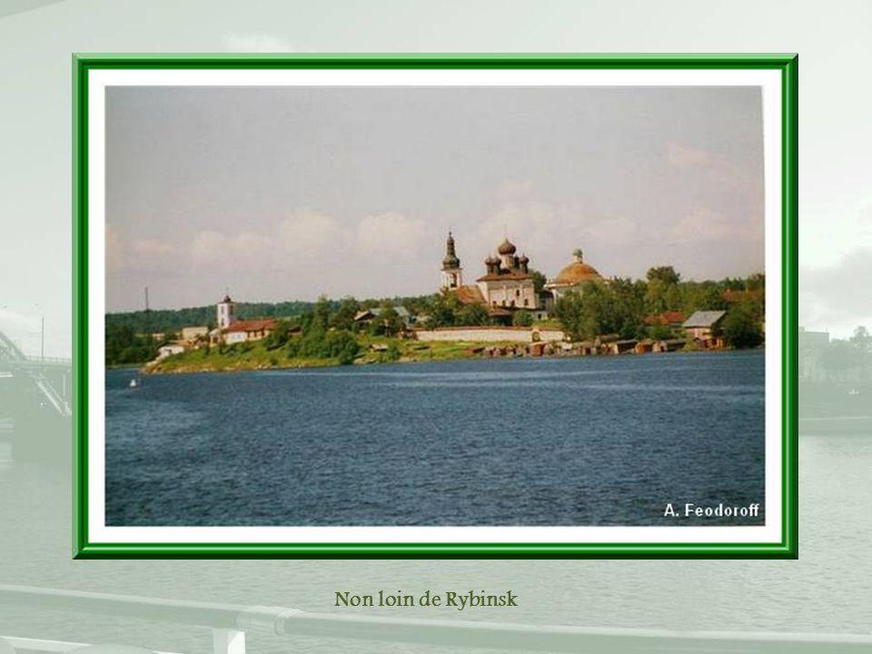 Orechek, une île qui se trouve au point où la Neva s'écoule du lac Onéga..