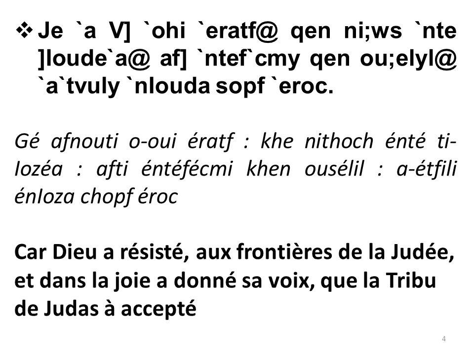  Je `a V] `ohi `eratf@ qen ni;ws `nte ]Ioude`a@ af] `ntef`cmy qen ou;elyl@ `a`tvuly `nIouda sopf `eroc.