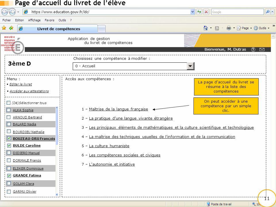 https:// www.education.gouv.fr/ldc / Livret de compétences Application de gestion du livret de compétences 11 0 - Accueil Menu : Accès aux compétences