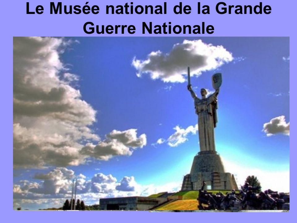 Le Musée national de la Grande Guerre Nationale