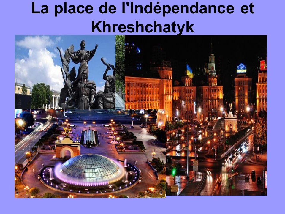 Tour de ville Автор презентації Присікайло Інна Олександрівна, спеціалізована школа №2, м.