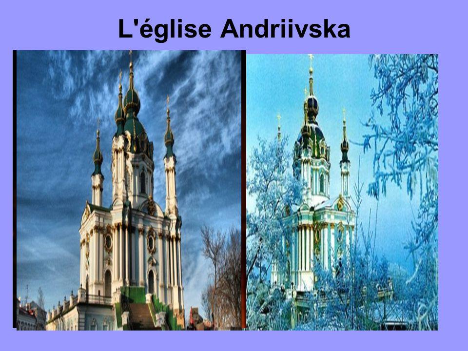 L église Andriivska