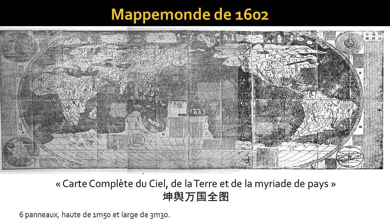 « Carte Complète du Ciel, de la Terre et de la myriade de pays » 坤舆万国全图 6 panneaux, haute de 1m50 et large de 3m30.
