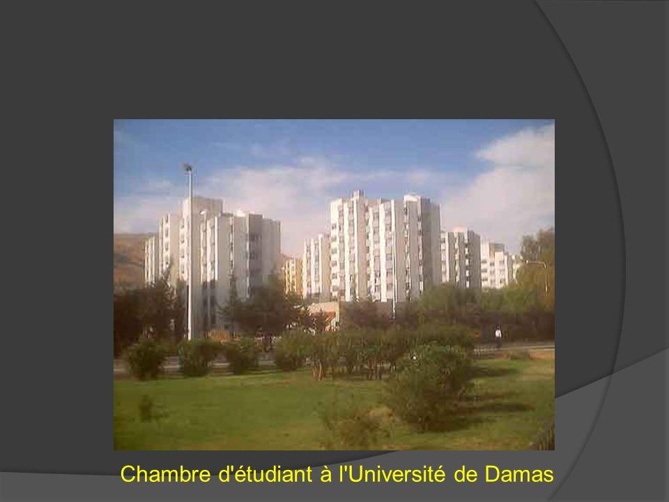 Chambre d'étudiant à l'Université de Damas
