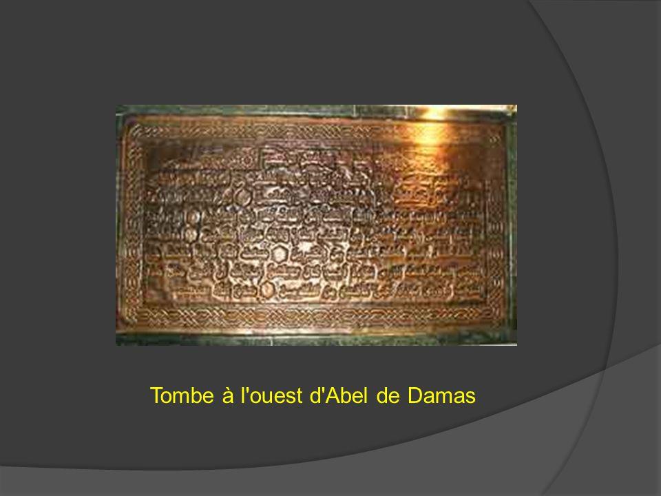 Tombe à l ouest d Abel de Damas