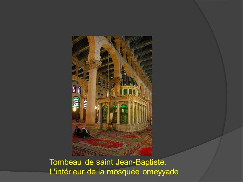 Tombeau de saint Jean-Baptiste. L'intérieur de la mosquée omeyyade