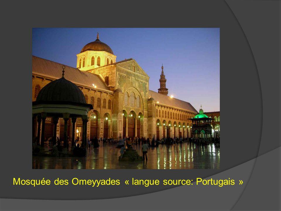 Mosquée des Omeyyades « langue source: Portugais »