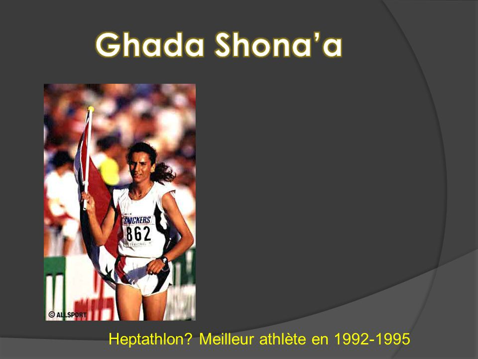 Heptathlon Meilleur athlète en 1992-1995