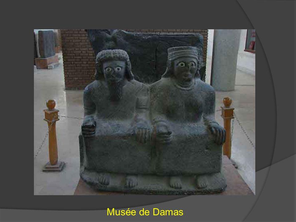 Musée de Damas