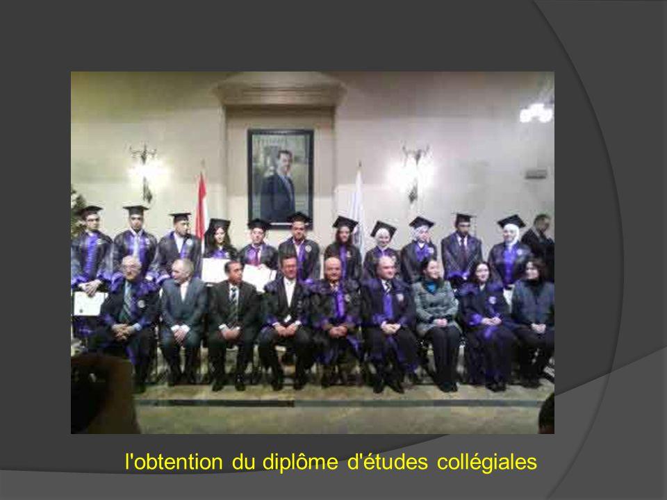 l'obtention du diplôme d'études collégiales