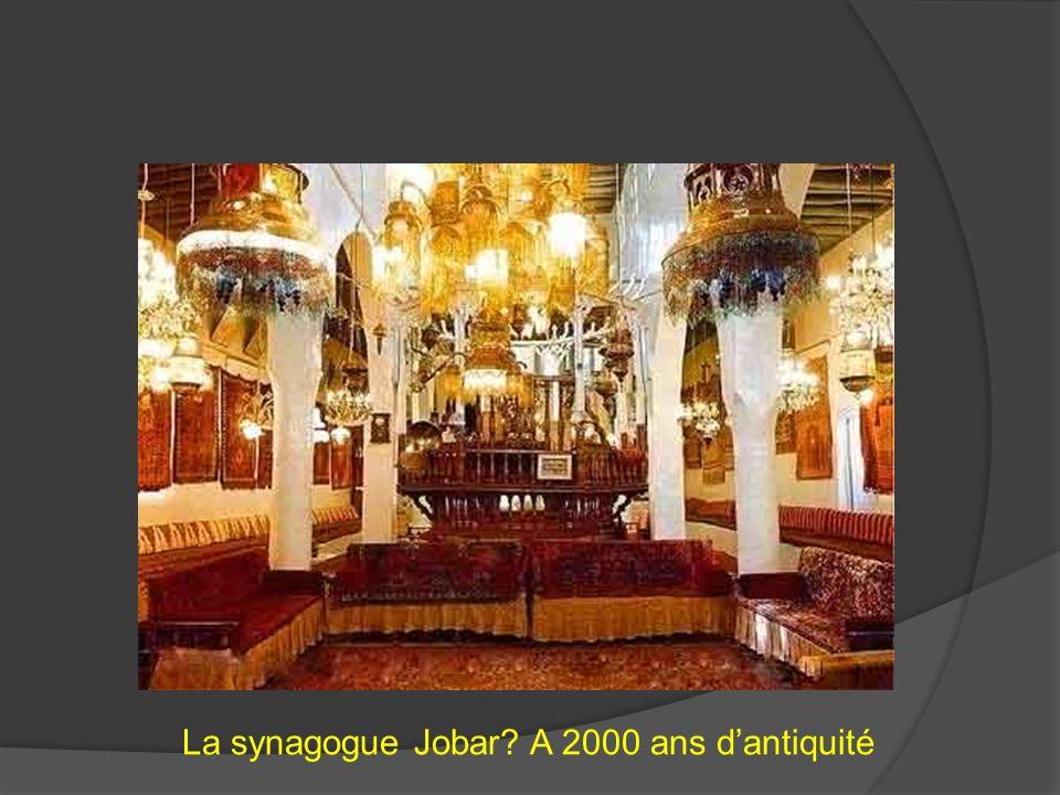 La synagogue Jobar? A 2000 ans d'antiquité