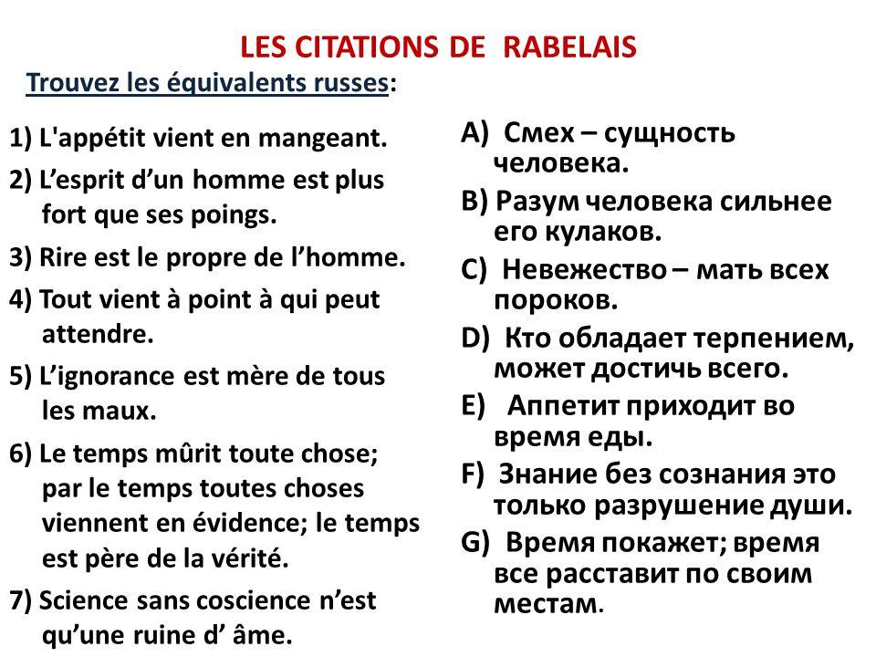 LES CITATIONS DE RABELAIS 1) L'appétit vient en mangeant. 2) L'esprit d'un homme est plus fort que ses poings. 3) Rire est le propre de l'homme. 4) To
