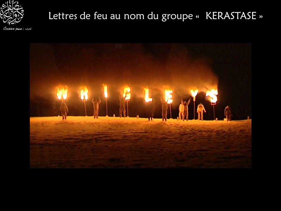 Option Lettres de feu au nom du groupe « KERASTASE »