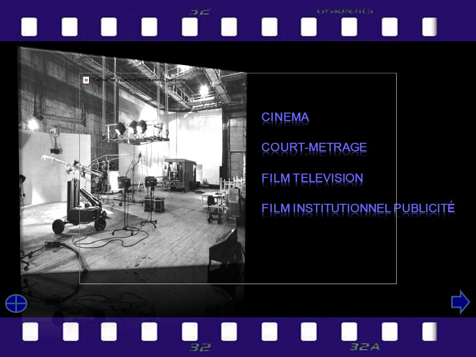 2009 « Les seigneurs » Romain Gavras, Les chauves souris 2005 «Le couperet » Costa Gavras, KG Productions 1997 « Dormez je le veux » Irène Jouannet, CDP/CRRAV
