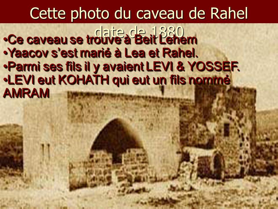 Voici le caveau de Yossef à Shkhem la photo date de 1865 Yossef le fils favori de Yaacov a été vendu par ses frères et devint d'abord esclave en Egypte puis fut le premier ministre de Pharaon.