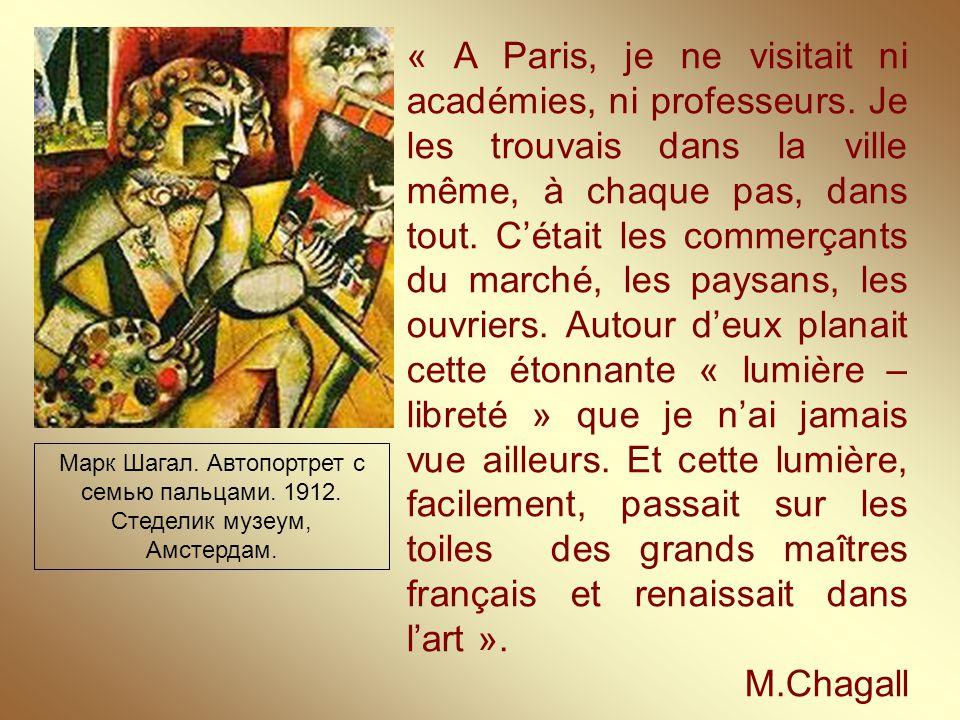« A Paris, je ne visitait ni académies, ni professeurs. Je les trouvais dans la ville même, à chaque pas, dans tout. C'était les commerçants du marché