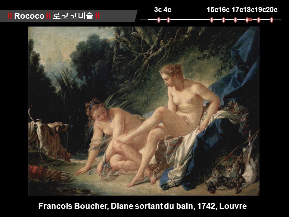 3c4c15c16c17c18c19c20c ll Rococo ll 로코코미술 ll Francois Boucher, Diane sortant du bain, 1742, Louvre