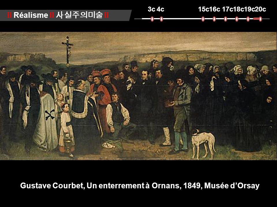 3c4c15c16c17c18c19c20c ll Réalisme ll 사실주의미술 ll Gustave Courbet, Un enterrement à Ornans, 1849, Musée d'Orsay