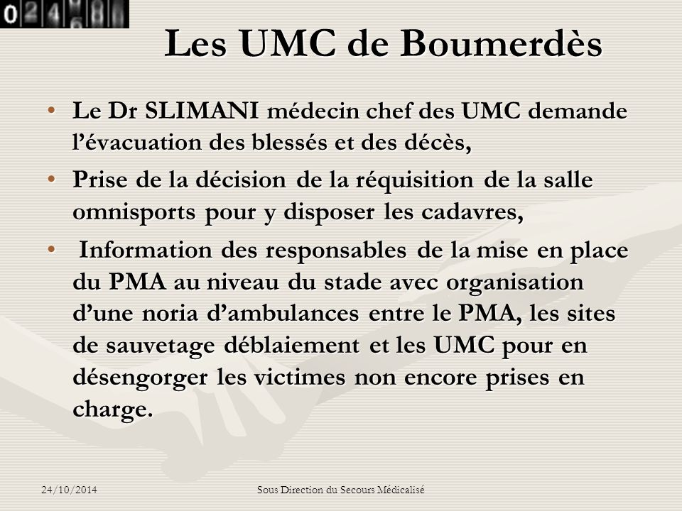 24/10/2014Sous Direction du Secours Médicalisé État des Lieux ( suite) Plateau technique: Médecins spécialistes en postePlateau technique: Médecins sp