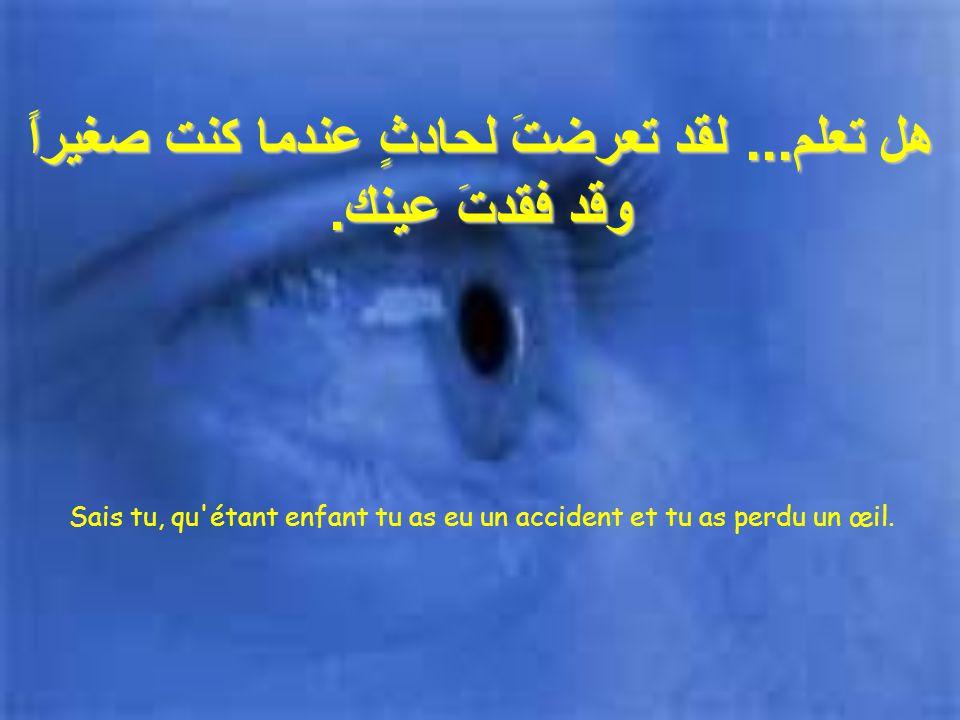 آسفة لأنني سببت لك الإحراج مراتٍ ومرات في حياتك. Je suis navrée de t'avoir fait honte a plusieurs reprises dans ta vie