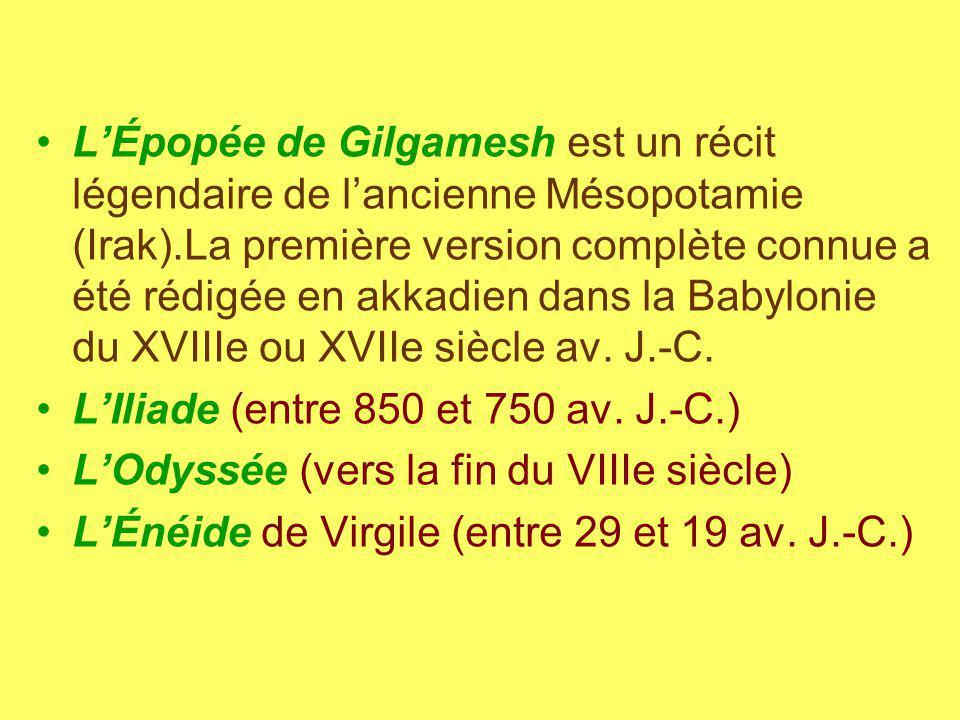L'Épopée de Gilgamesh est un récit légendaire de l'ancienne Mésopotamie (Irak).La première version complète connue a été rédigée en akkadien dans la B