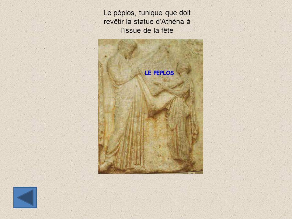 Le péplos, tunique que doit revêtir la statue d'Athéna à l'issue de la fête