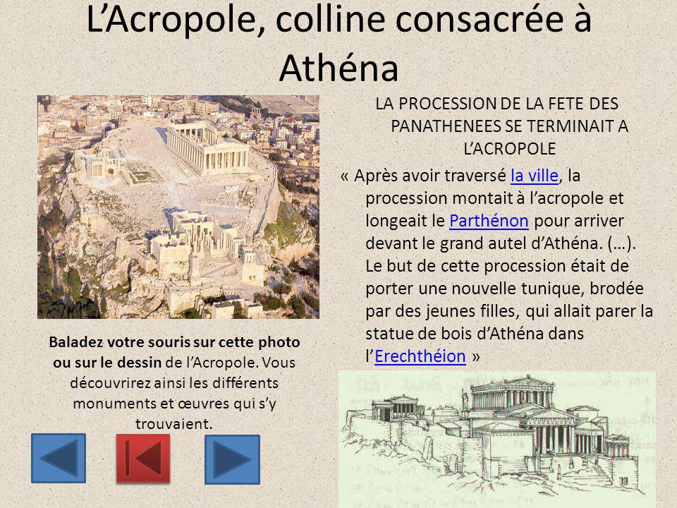 L'Acropole, colline consacrée à Athéna LA PROCESSION DE LA FETE DES PANATHENEES SE TERMINAIT A L'ACROPOLE « Après avoir traversé la ville, la processi