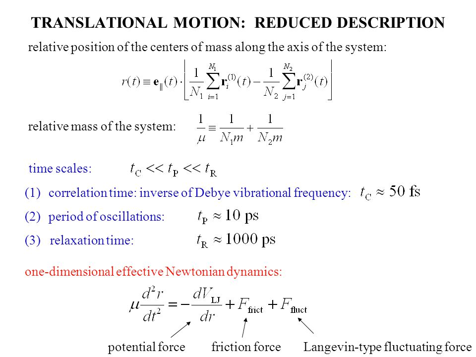 TRANSLATIONAL MOTION: REDUCED DESCRIPTION relative position of the centers of mass along the axis of the system: relative mass of the system: time sca