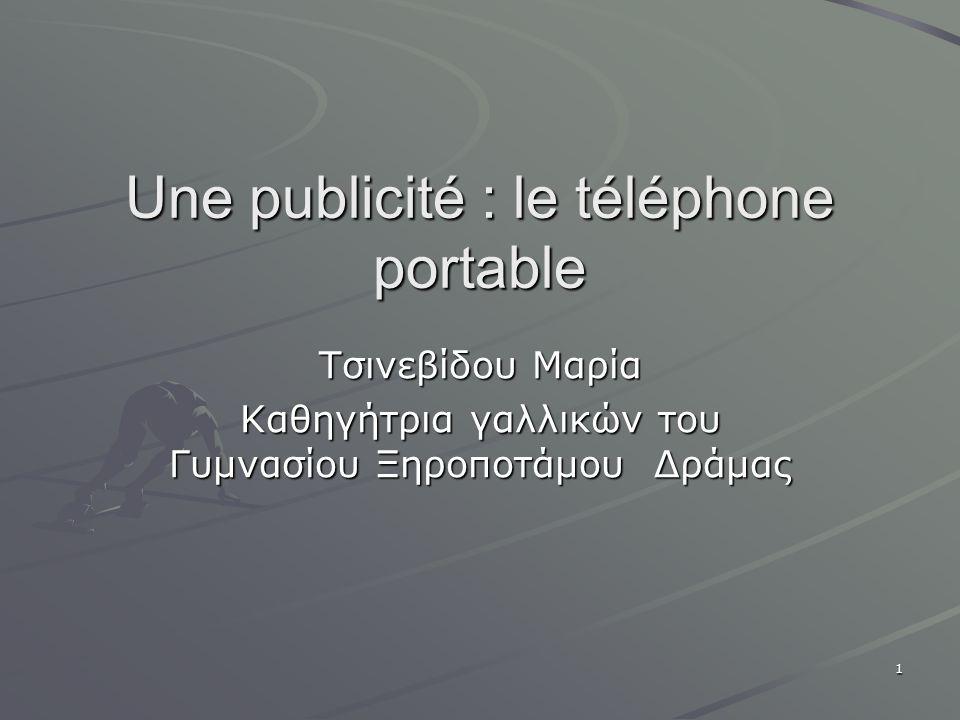 1 Une publicité : le téléphone portable Τσινεβίδου Μαρία Καθηγήτρια γαλλικών του Γυμνασίου Ξηροποτάμου Δράμας