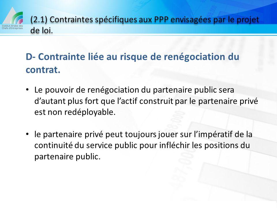 (2.1) Contraintes spécifiques aux PPP envisagées par le projet de loi. D- Contrainte liée au risque de renégociation du contrat. Le pouvoir de renégoc