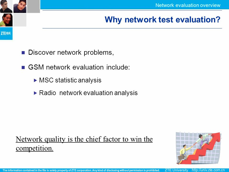Network quality is the chief factor to win the competition. Why network test evaluation? Discover network problems, GSM network evaluation include: 