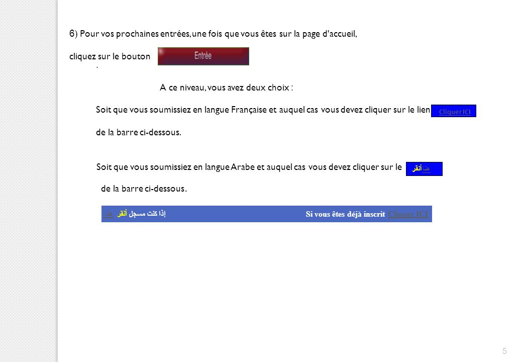 5 6 ) Pour vos prochaines entrées, une fois que vous êtes sur la page d'accueil, cliquez sur le bouton. A ce niveau, vous avez deux choix : Soit que v