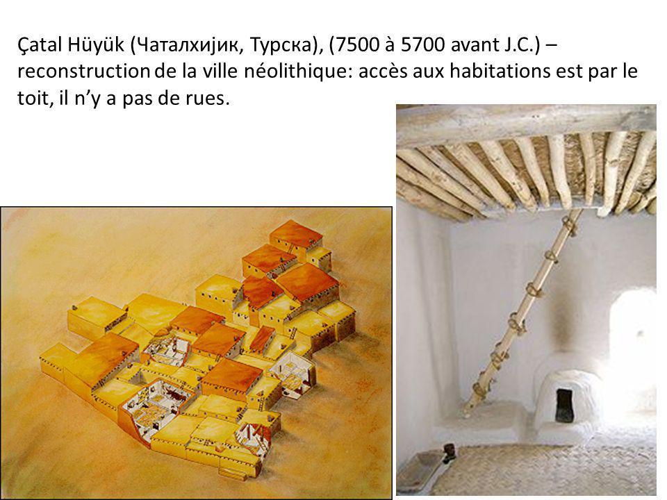 Çatal Hüyük (Чаталхијик, Турска), (7500 à 5700 avant J.C.) – reconstruction de la ville néolithique: accès aux habitations est par le toit, il n'y a p