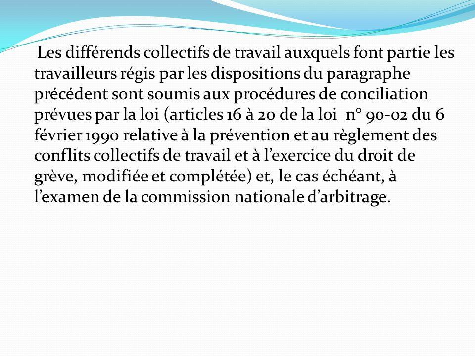 Les différends collectifs de travail auxquels font partie les travailleurs régis par les dispositions du paragraphe précédent sont soumis aux procédur