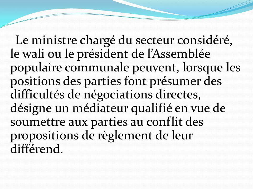 Le ministre chargé du secteur considéré, le wali ou le président de l'Assemblée populaire communale peuvent, lorsque les positions des parties font pr