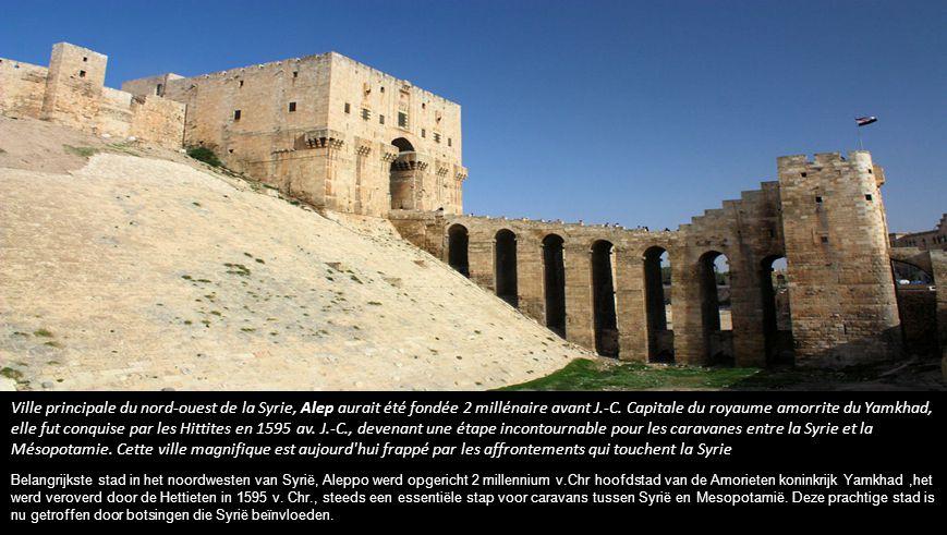 L histoire de la ville de Tyr au Liban remonterait à 2 700 av.