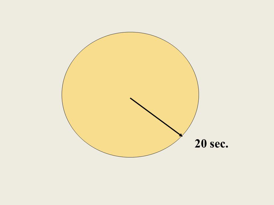 10 sec.