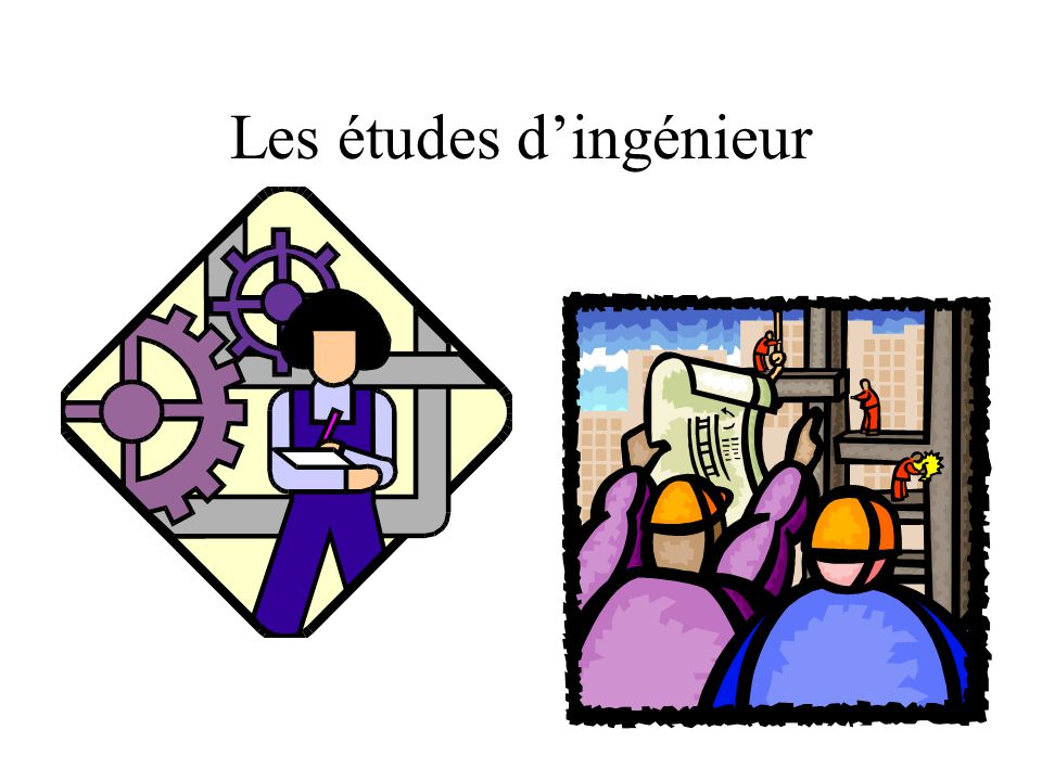 Les études d'ingénieur