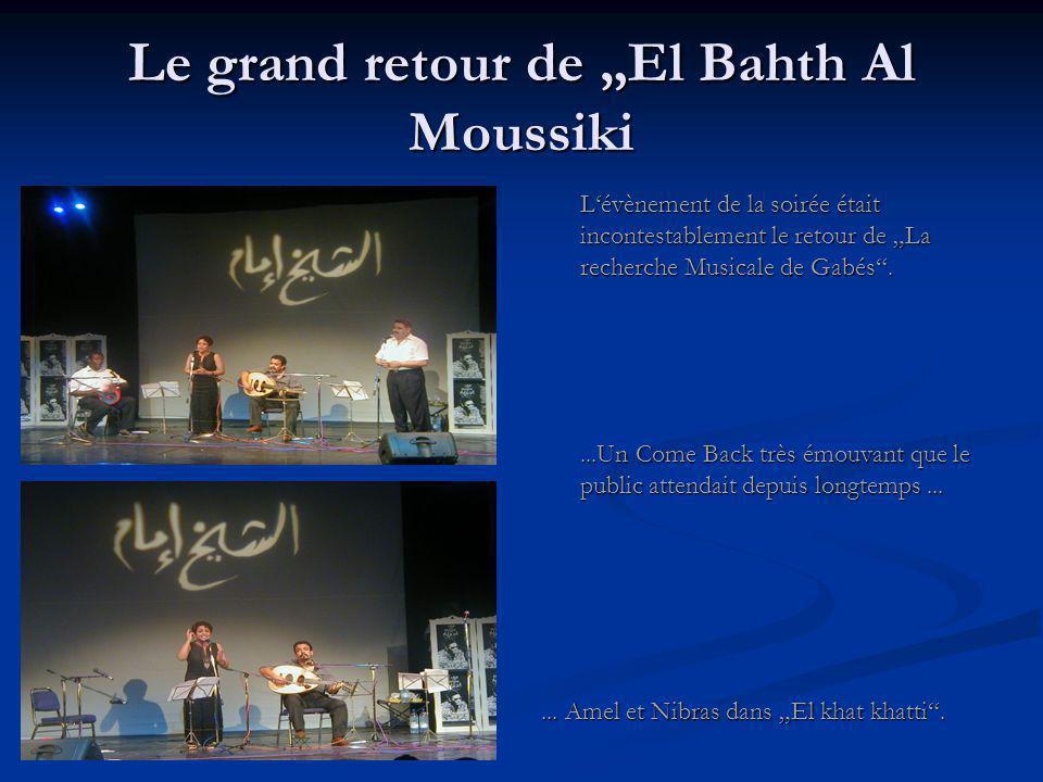 """Le grand retour de """"El Bahth Al Moussiki L'évènement de la soirée était incontestablement le retour de """"La recherche Musicale de Gabés ....Un Come Back très émouvant que le public attendait depuis longtemps......"""