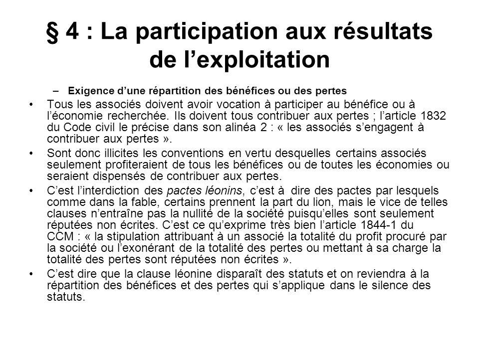 § 4 : La participation aux résultats de l'exploitation –Exigence d'une répartition des bénéfices ou des pertes Tous les associés doivent avoir vocation à participer au bénéfice ou à l'économie recherchée.